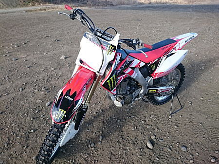 BASE CAMP_USED_07CRF250R.jpg
